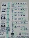 07_hankyu_hai_1