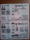 07_hayama_tokubetsu