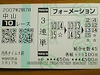 07_naigai_times_hai