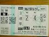 07_senriyama_tokubetsu