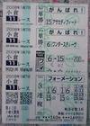 08_kokura_daishoten_2