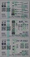 08_sumoto_tokubetsu