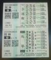 09_miki_tokubetsu_2