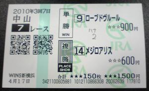 20100417
