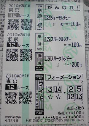 20100424