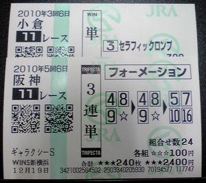 20101219