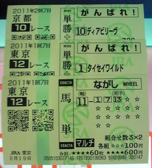 20110219