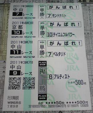 2010070910