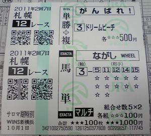 2011_saromako_tokubetsu