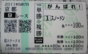 2011_hagi_s