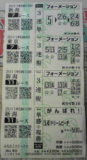 20111113