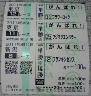20111119_2