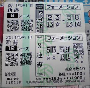 20111119_1