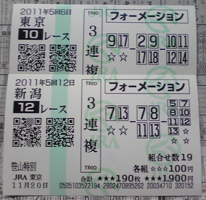 20111120_2
