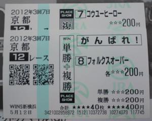 20120512_2