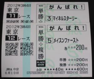 20120610