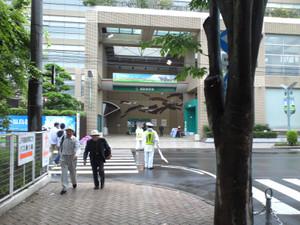 Fukushima_main_entrance