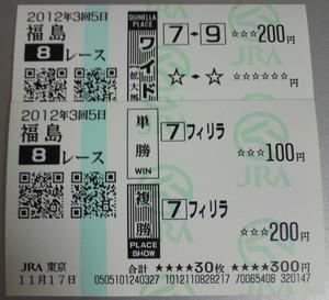 20121117