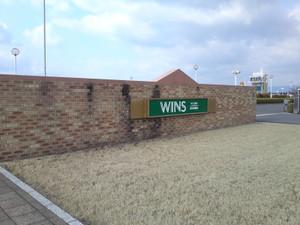 Wins_yonago_entrance