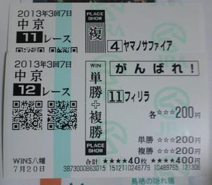 20130720