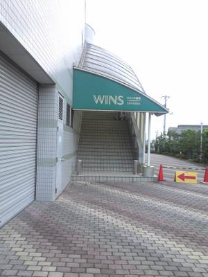 Wins_takamatsu