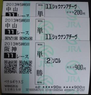 20131215_2