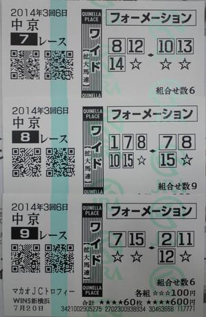 20140720