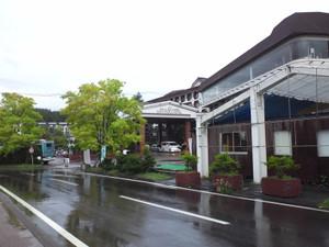 Ikenotaira_hotel