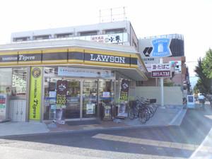 Koshien_tigers_lawson