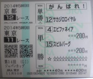 20141130