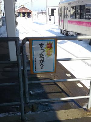 Shinjo_mogamiben_resized