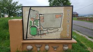 Inakadate_yayoi_no_sato_map