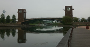 Fugankansui_park_tenmon_bridge_clou