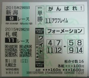 20150823