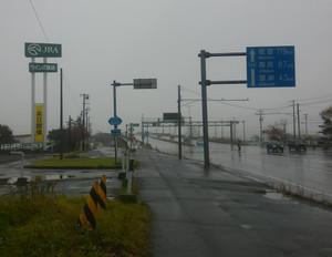 Wins_kushiro_route_44_rainy_v