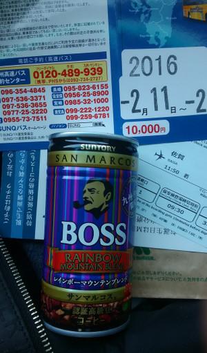 Boss_kyushu_limited