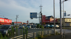 Mizuho_town_boarder_super_big