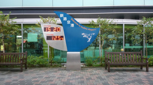 Kushiro_airport_pm_3