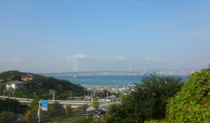 Akashi_strait_bridge_from_awaji