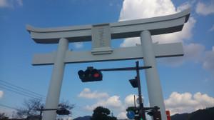 Izumo_taisha_ugabashi_torii