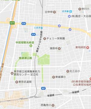 Ayase_station