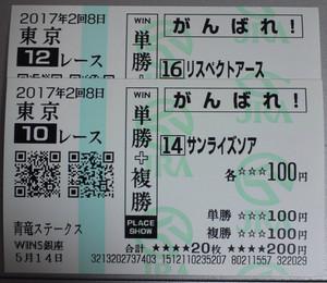 201705142_2