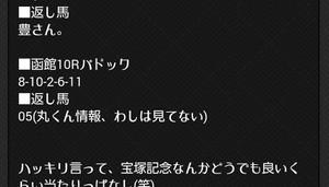Effectplus_20170625