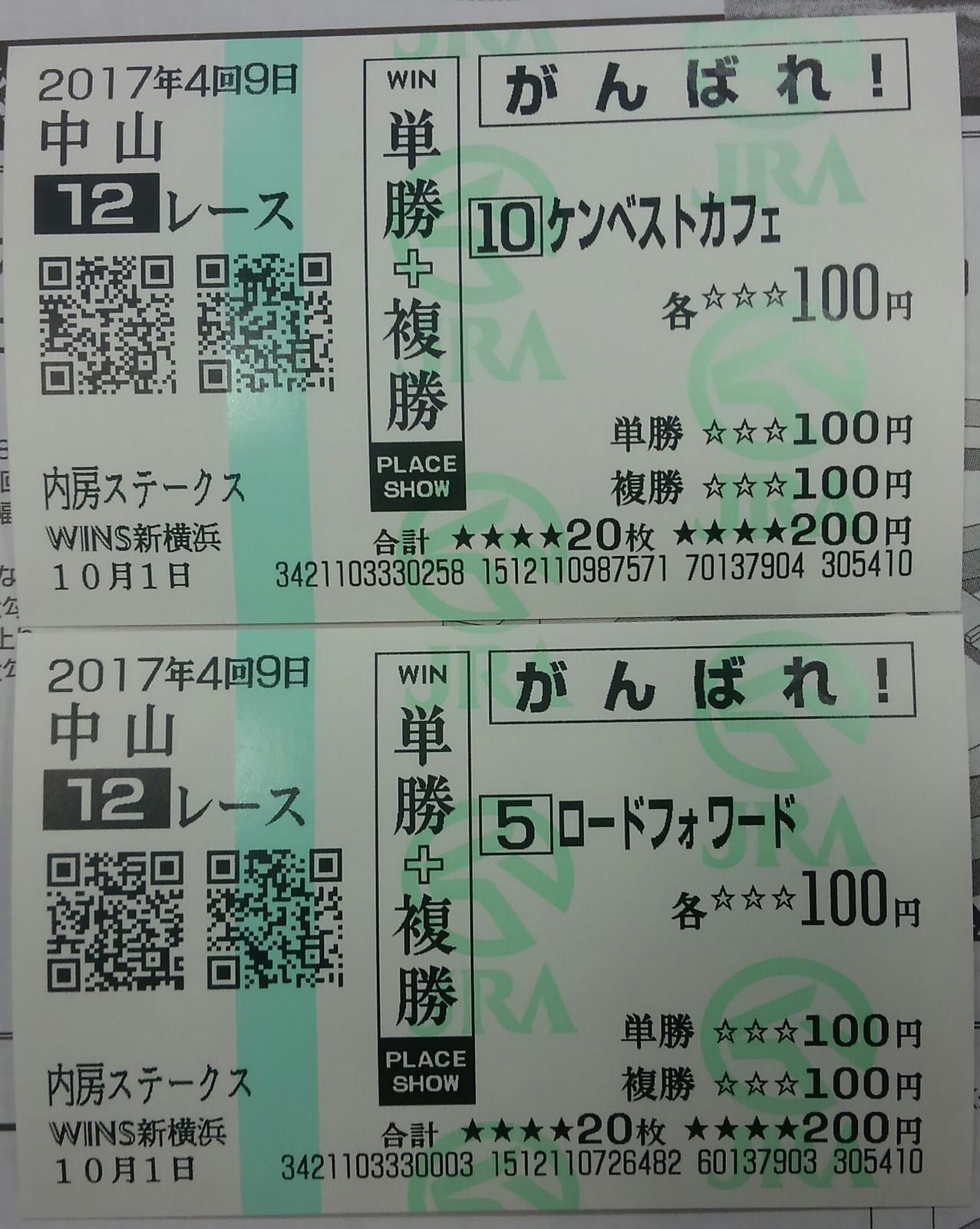 2017_uchibo_s