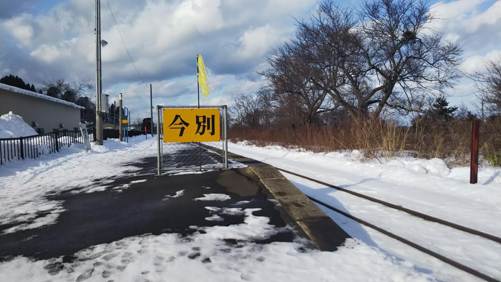 Imabetsu_sta_platform