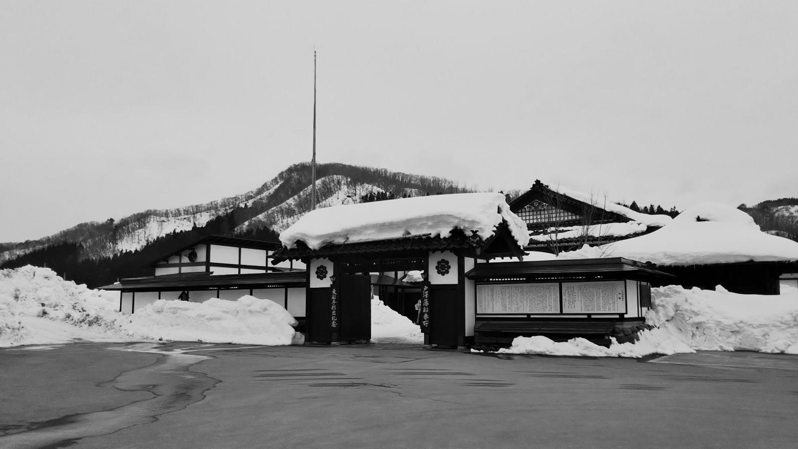 Magomi_river_kawakudari