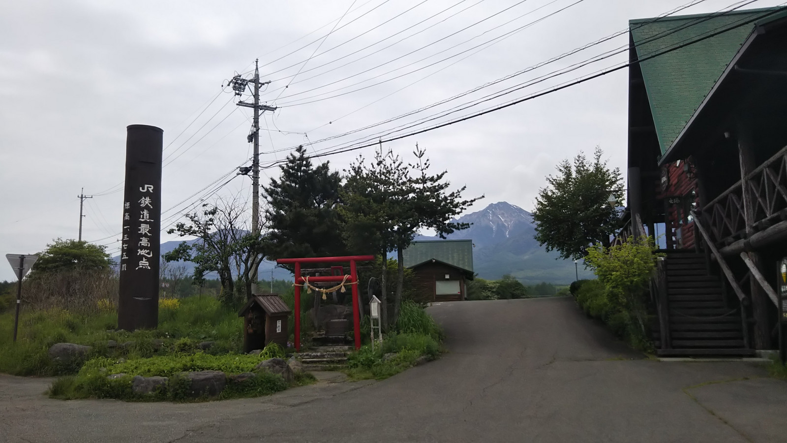 Jr_highest_point_akadake