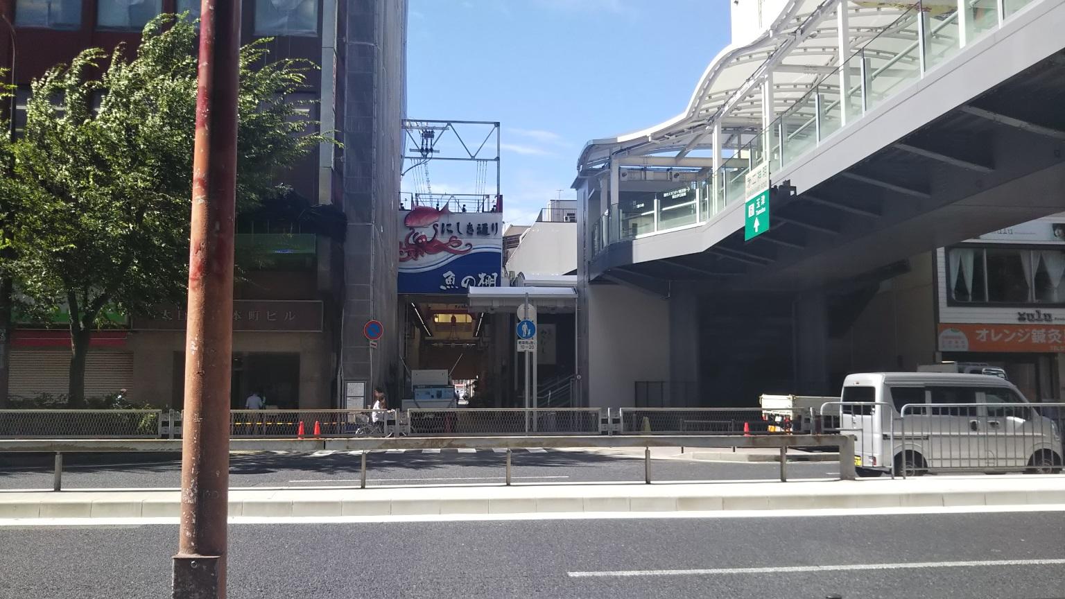 Akashi_uonotana_arcade