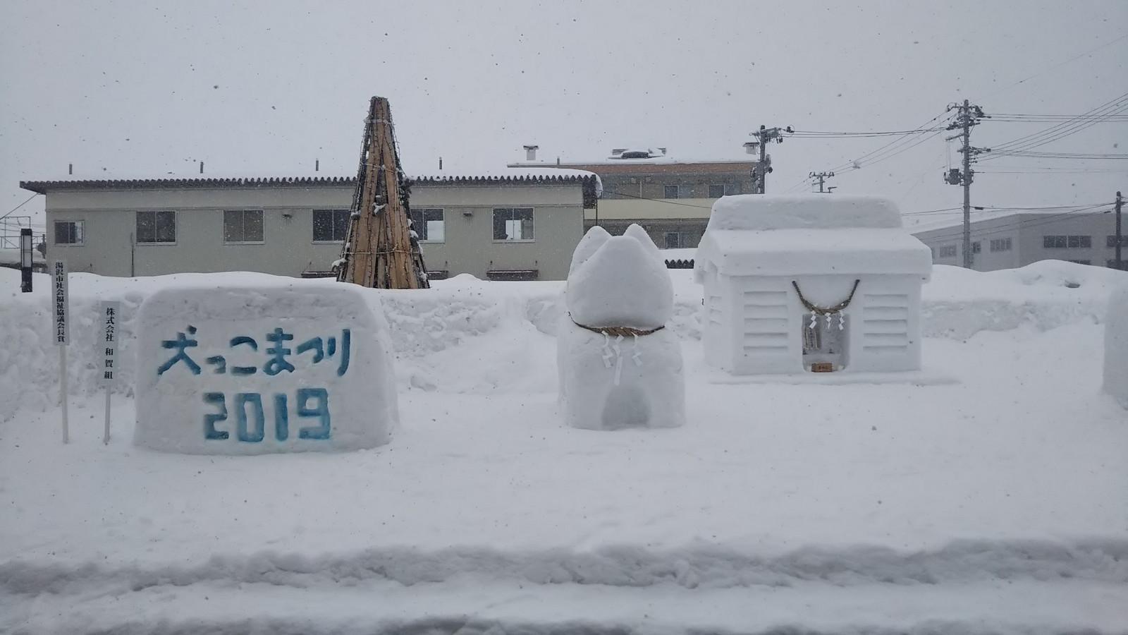 Inukko_snow_statue