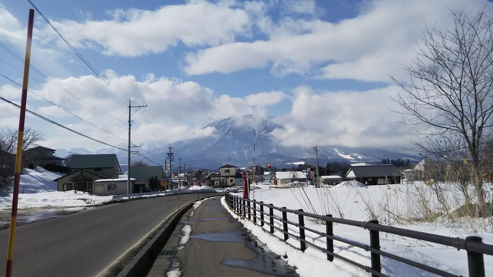Mt_kurohime